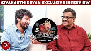 Sivakarthikeyan talks about Seema Raja and more | JFW Exclusive | Friday Talkies