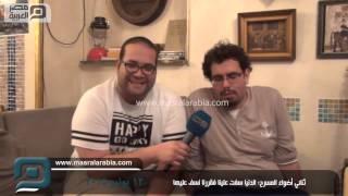 مصر العربية   ثنائي أضواء المسرح: الدنيا سفت علينا فقررنا نسف عليها