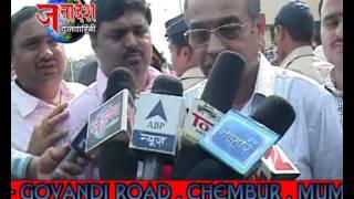 Repeat youtube video NEWS  16 11 2014 APPASAHEB DHARMDHIKARI SWACHTA ABHIYAN MUMBAI