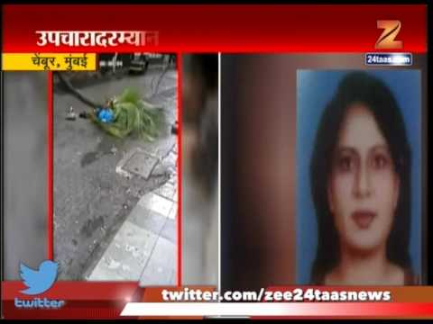 Mumbai Lady Death Due To Coconut Tree Collaps On Her At Chembur