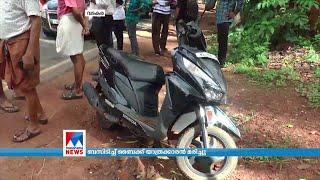 വടകര ദേശീയപാതയില് ബസിടിച്ച് ബൈക്ക് യാത്രികന് മരിച്ചു | Kozhikode Vatakara accident death