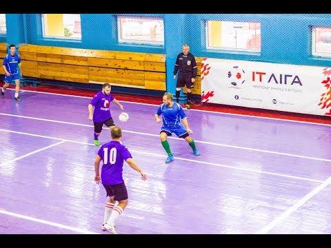 Обзор матча #itliga 20minut United - Playtika (15 сезон, осень 2017 года)