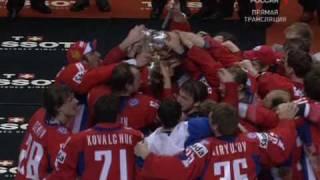 Чемпионат мира по хоккею 2008! Победа России!(Народ, хватит ныть из-за проигрыша на олимпиаде, мы все прекрасно знаем что мы можем обыгрывать канадцев,..., 2010-02-26T13:25:37.000Z)