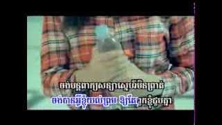 [SD VCD Vol 133] Srolanh Knea Derm3 Bek by Nico