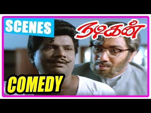 Nadigan Tamil Movie | Comedy Scenes | Sathyaraj | Goundamani | Manorama | Kushboo