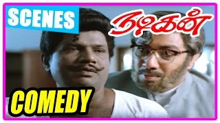 Boys tamil movie songs