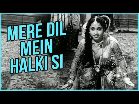 Mere Dil Mein Halki Si Full Video Song | Parasmani Movie Song | Lata Mangeshkar | Laxmikant Pyarelal