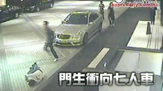 香港黑帮新义安大佬泰龙遭乱刀斩杀视频曝光