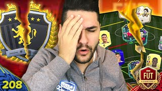THE SCRIPTING AND HORRIBLE GAMEPLAY MADE MY RTG TEAM COLAPSE FOR THE FIRST TIME IN THE FIFA 21 WL!!