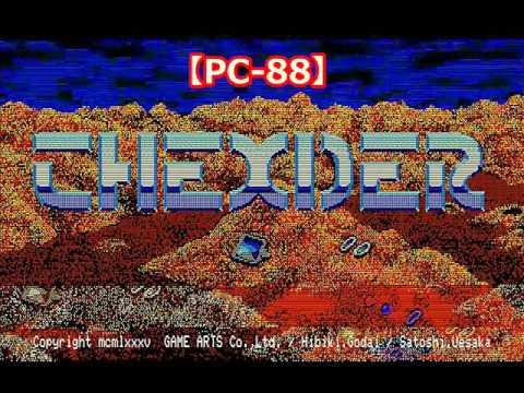 [PC-88][MSX][FC]テグザー(THEXDER)BGM集