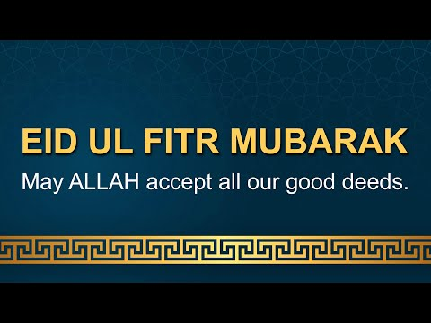 Ramadan Eid | Eid-ul Fitr || Khutba And Vaez (Bayan)
