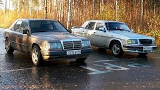 ВОЛГА VS MERCEDES W124