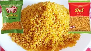হ ম ম ইড স স ব দ মজ দ র প র ণ র চ ড ল ভ জ    homemade praan ruchi daal vaja recipe