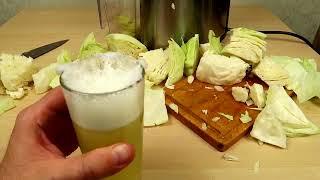 Что если выжать сок из Колбасы, Лука и Капусты Бедная соковыжималка!