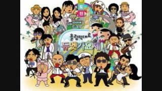 Young Goo Baek Sook ( INFINITY CHALLANGE MP3)