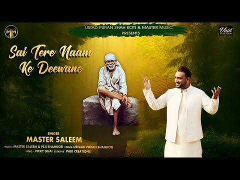 Master Saleem || Sai Tere Naam Ke Deewane || Latest Hindi Devotional Song 2018 || Master Music