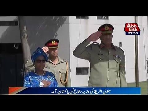 South African Defense Minister arrives Pakistan