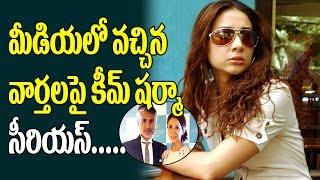 Kim Sharma Serious on Media About Rumors | Kim Sharma Husband ALi Punjani | Kim Sharma Affairs