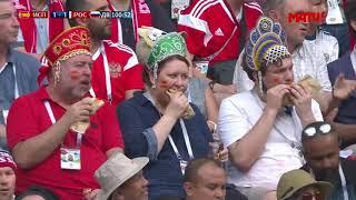 Болельщики кушают на ЧМ по футболу 2018