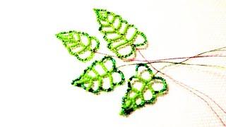 Ажурный листик из бисера (малый) в ажурной технике плетения Авторский Мастер класс