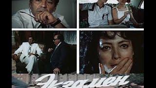 """İmtahan"" (film, 1987)"