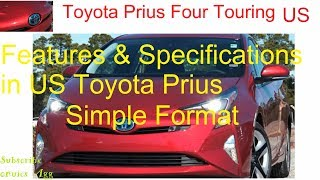 2018 Toyota Prius Four Touring US Features & Specifications Review