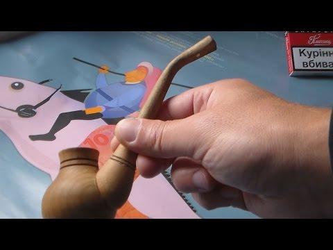 Сигареты или трубка. Что курить?