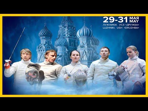 2015 Moscow Men Sabre Grand Prix - Finals