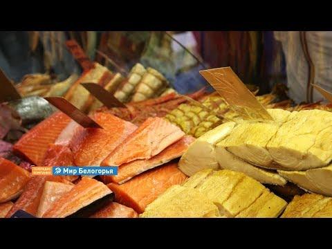 Морские деликатесы с Камчатки в Белгороде