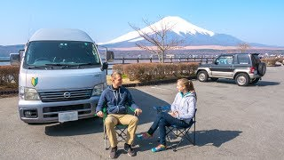 Campen am Mount Fuji • Camping Roadtrip durch Japan • Weltreise   VLOG #342