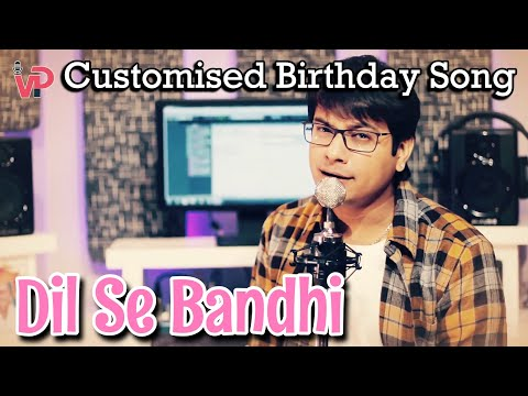 """""""DIL SE BANDHI DHADKAN"""" 