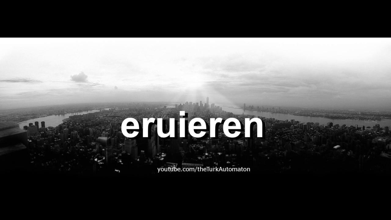 ఎల జరమన ల Eruieren పలకడల Youtube