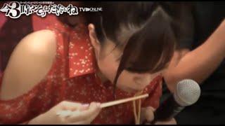 Recorded on 2014:10:09 大つけ麺博特設ステージから中継!山路 力也,齊...