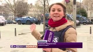 """Поджоги газ и грабежи: Франция в """"желтом огне"""" беспорядков"""