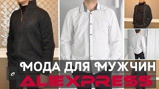 видео Итальянский Мужской Обуви – Купить Итальянский Мужской Обуви недорого из Китая на AliExpress