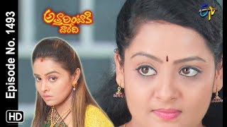Attarintiki Daredi | 16th August 2019 | Full Episode No 1493 | ETV Telugu