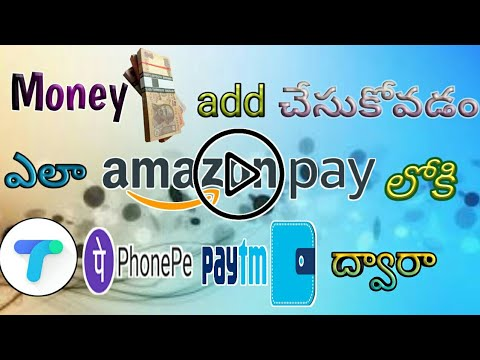 How to transfer money || from paytm,phone pe,tez, UPI || add money to Amazon