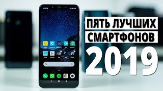 Лучшие Смартфоны до 15000 Рублей. Выбрать Смартфон Андроид