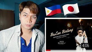 Download lagu FIL-JAPAN REACTS! BETRAND PETO PUTRA ONSU | BULAN BINTANG (Official Music Video)