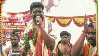 Narsingi Narsing Rao MAYADHARE GEEVAM