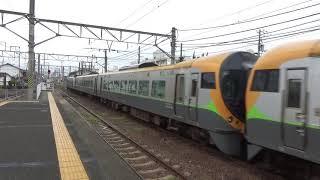 【到着音がイイ!】予讃線 8600系 特急しおかぜ6号岡山行き+いしづち6号高松行き 伊予西条駅