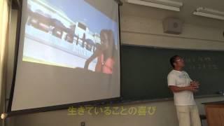 2013年10月27日愛知県立時習館高等学校