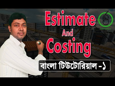 Civil Engineering Estimating ( Bangla Tutorial) Part -01
