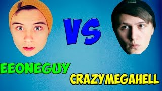 EeOneGuy VS CrazyMegaHell [ПЕСНЯ ЗАДРОТА]