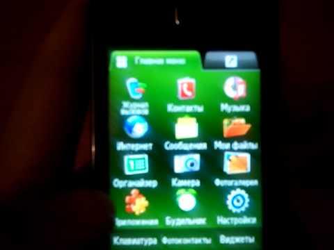 Samsung f480 обзор на русском