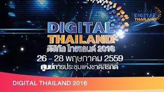 DIGITAL THAILAND 2016