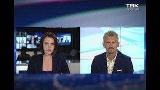 Александр Смол о реакции на его поздравление депутатам, увеличивших себе зарплату
