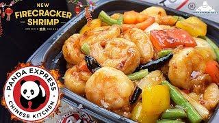 Panda Express® Firecracker Shrimp Review! 🐼🧨🍤