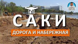 видео Отдых по Симферопольскому шоссе. Отели и санатории Подмосковья