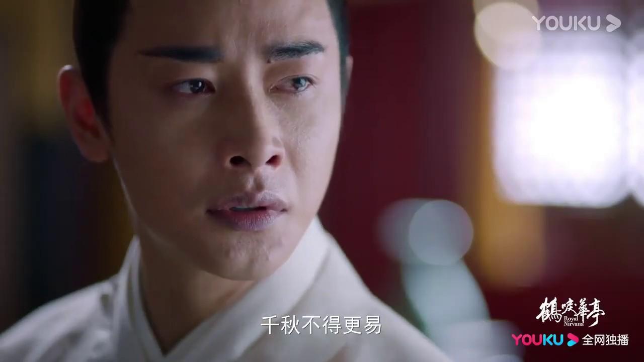 《鶴唳華亭》 16.17.18集 預告 - YouTube